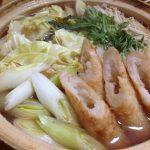 The 10 Best Restaurants in Akita