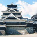 The 10 Best Japanese Restaurants near Kumamoto Castle