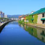 The 10 Best Restaurants around Otaru Canal!