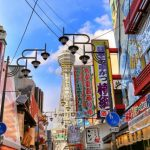 The Best 10 Popular Tourist Spots in the morning in Osaka!