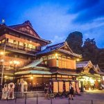 10 Best Places You Must Visit in Ehime!