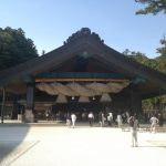 Visit Some Places In Izumo! The Best 10 Sightseeing Spots You Want To Visit In Izumo.