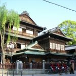 10 Most Popular Tourist Attractions You Must Visit in Matsuyama, Japan!